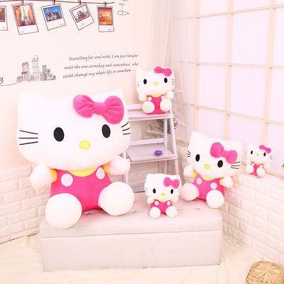 2020新品特卖hello kitty公仔哈喽KT毛绒玩具凯蒂猫咪玩偶布娃娃