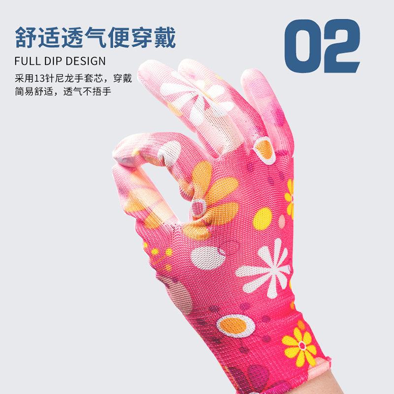【花色PU手套12双装】女士劳动保护防滑耐磨涂胶批发薄款劳保手套