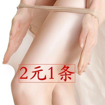 5-10条装袜子女防勾丝连裤袜夏季薄款长筒袜光腿神器打底裤女外穿