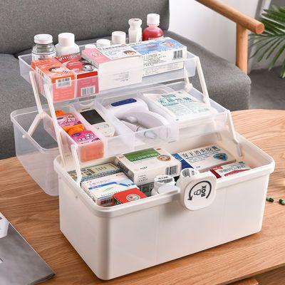 药箱家用医药箱药品急救箱医疗收纳盒透明多层大容量家庭储物箱