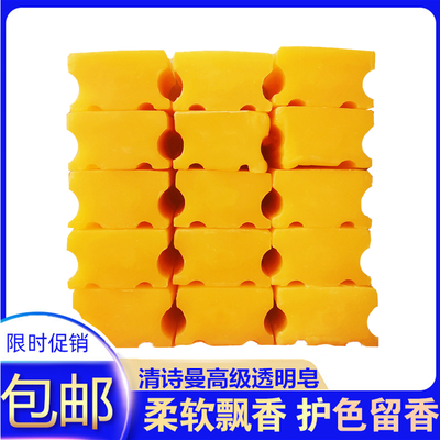 超大块洗衣皂300g整箱30-7块肥皂批发家庭装正品透明皂内衣皂包邮