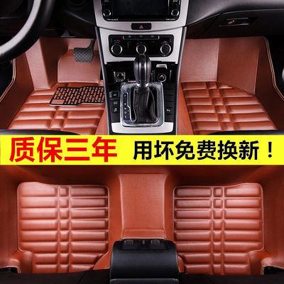 比亚迪新老款F3 F3R F6 L3 G3 G6 F0 S6速锐元宋汽车大全包围脚垫