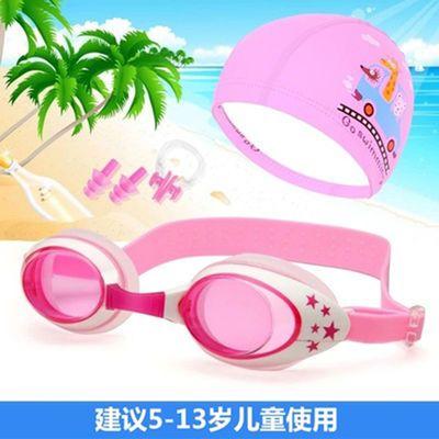2020新款特卖【送耳塞】儿童泳镜男女童游泳镜泳帽 高清防雾防水