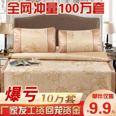 冰丝席三件套凉席子2020春夏新套件可折叠床垫单双人【凉席席子】