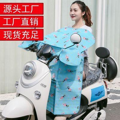 电动车挡风被夏季防晒防水可爱电瓶摩托车防风罩遮阳罩夏天薄款