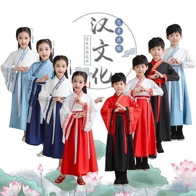 儿童汉服女三字经表演服装演出服女童国学班服男童弟子规古装书童