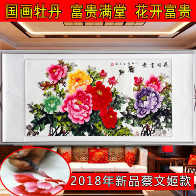国画洛阳五彩牡丹花开富贵字画纯手绘挂画中式客厅装饰画壁画横幅