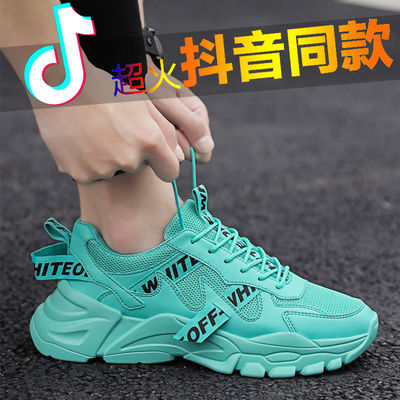 鞋子男学生韩版潮流春季男鞋网红老爹鞋男夏季透气运动鞋增高潮鞋