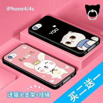 苹果iPhone5s手机壳男女iPhone4/4s/5/SE硅胶可爱6/6s/6splus防摔