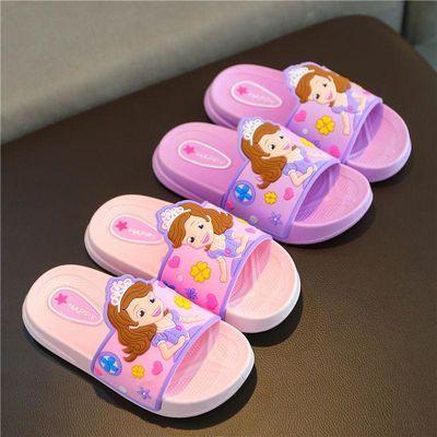 1-8岁苏菲亚儿童拖鞋男女童洗澡防滑软底家用浴室卡通可爱宝宝鞋