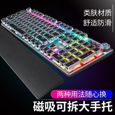 狼蛛真机械键盘鼠标耳机三件套蒸汽朋克吃鸡游戏电竞网咖有线外设