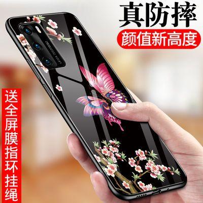 华为p40p10p20p30手机壳plus男pro女硅胶玻璃网红防摔新款全包套p