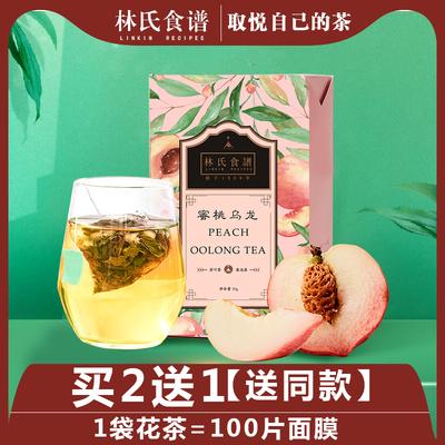 送花勺白桃蜜桃乌龙茶包网红水果茶干片花果泡茶学生美白花茶组合
