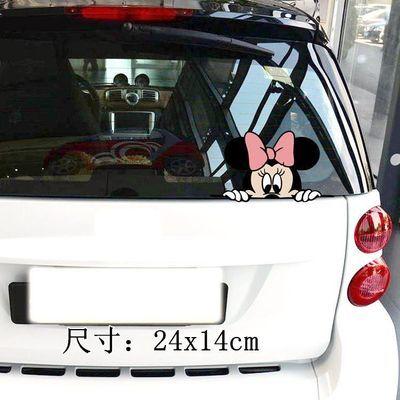 可爱卡通米奇米老鼠车贴汽车个性新手遮划痕贴纸创意车身装饰用品