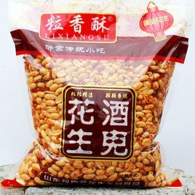粒香酥 花生米零食椒盐麻辣花生米散装熟油炸坚果1斤装5斤装批发