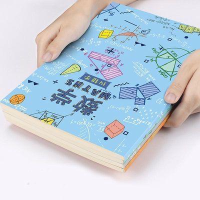 数学英语错题本子小学纠错本b5笔记本加厚整理本初中高中改错本