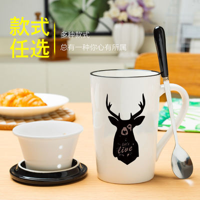 简约陶瓷杯子创意马克杯带盖勺办公室咖啡杯大容量男女可爱居家