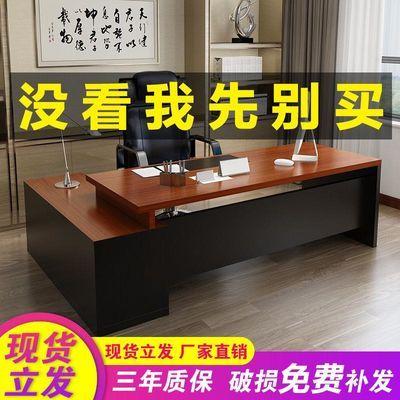 办公家具老板桌简约现代主管大班台经理桌总裁桌组合单人办公桌子