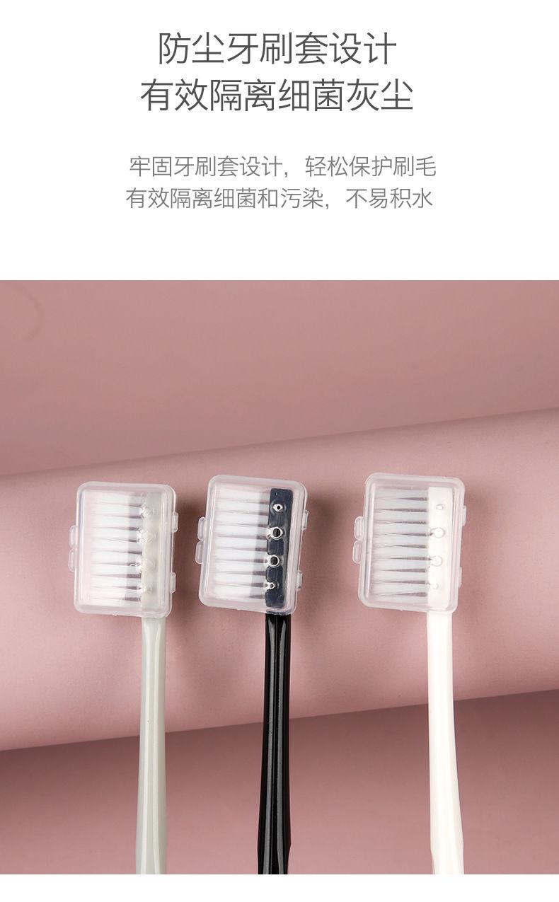 日式马卡龙牙刷抑菌细软毛家用成人男女组合装10支居家牙刷zzh