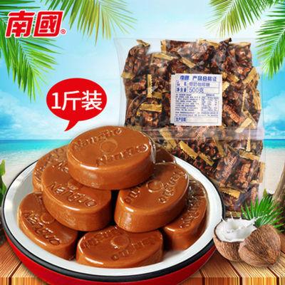 海南特产 散糖喜糖年货系列 椰奶咖啡糖500g