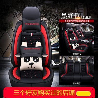 高端汽车坐垫四季通用长安cs35cs75悦翔V5V3逸动致尚专用全包座套