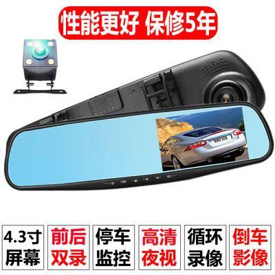 车载电子狗测速行车记录仪4.3英寸双镜头1080P高清倒车影像夜视