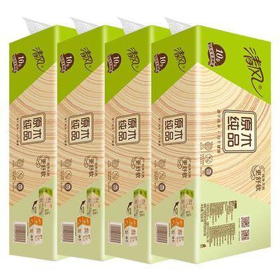 清风卷纸卫生纸整箱原木纯品纸巾家用40卷装手纸实惠装卷筒纸特价