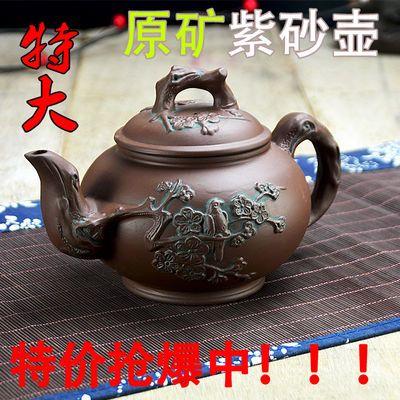 宜兴紫砂壶大容量纯手工泡茶壶陶瓷大号功夫茶具家用套装茶盘茶杯