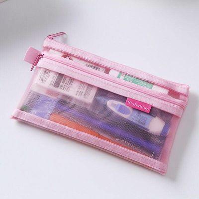 黑白灰粉简约透明双层网纱笔袋学生考试专用文具袋大容量便携笔袋