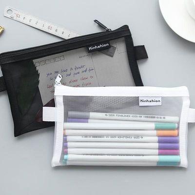 2020新品韩国版简约小清新透明网纱创意考试笔袋大容量文具盒男女