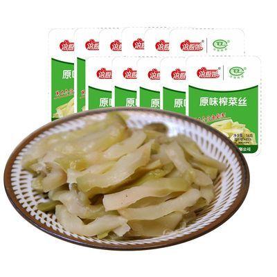 重庆特产涪厨娘涪陵榨菜丝原味清淡脆航空装快餐外卖下饭配菜16g