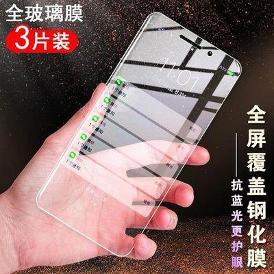 红米3s钢化膜Redmi3s手机漠2016030全屏摸hongmi3s高清莫HM3s刚化