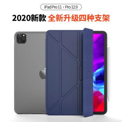 2020苹果iPadPro11寸保护套12.9平板电脑壳四代硅胶支架智能磁吸