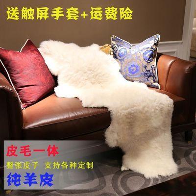 2020新品特卖整张羊皮毛沙发垫纯羊毛毯子地毯皮毛一体坐垫床边褥