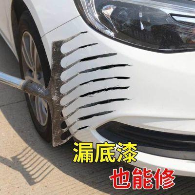 汽车补漆笔车辆专用漆面刮痕划痕修补膏珍珠白色车漆去痕修复神器
