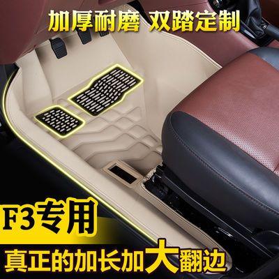 比亚迪秦唐F6 F3 F0 S7 G3 G6 S6 G5 E6速锐L3全包围丝圈汽车脚垫