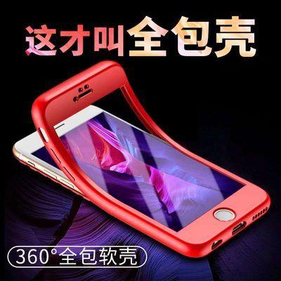 苹果6/6s/7/8plus手机壳iphonex/xs/xr/6plus全包max防摔保护套女