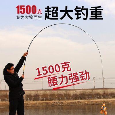野战龙纹鲤鱼竿手竿短节溪流竿超轻超硬 5.4 6.3 7.2米钓鱼竿套装