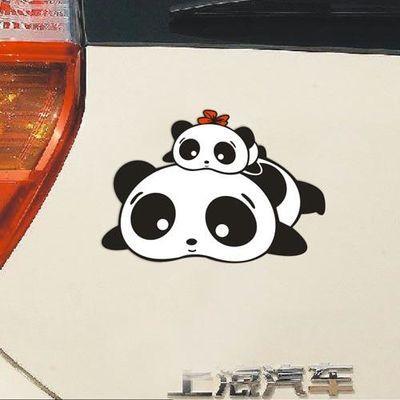 趴着熊猫汽车贴纸趴趴熊头车贴 遮划痕贴 伤痕贴 搞笑车贴可爱贴