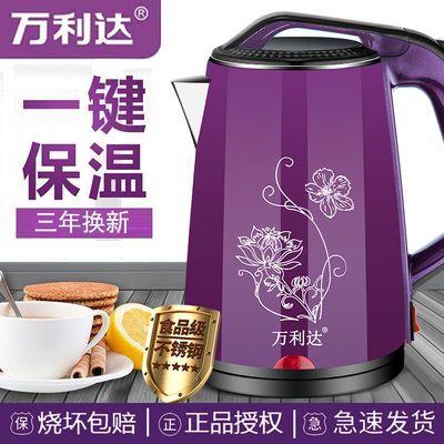 万利达电热水壶家用大容量热水壶保温全自动电水壶自动断电烧水壶