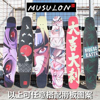 抖音公路长板滑板四轮滑板车成人男女生儿童初学者滑板车免费订制