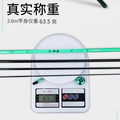 鲫鱼竿超轻超细极细台钓竿钓鱼竿长节手竿杆鱼竿2.7米5.46.36.5米