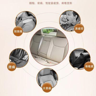 汽车头枕一对装卡通靠枕抱枕可爱个性四件套套装车载枕头护颈枕