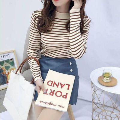 两】长袖条纹T恤女韩版上衣服女士秋装新款季翻领体恤打底衫