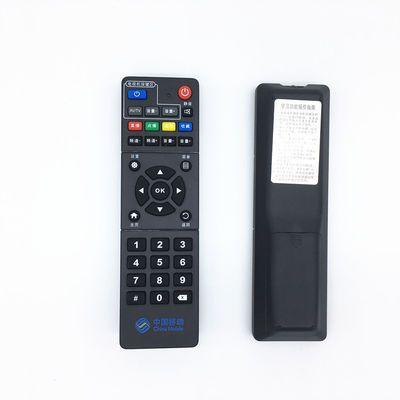 包邮 中国移动 BESTV 百视通 R3300-L 智能网络电视机顶盒遥控器