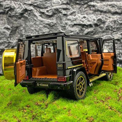 1:24大G奔驰G65巴博斯合金车模开门儿童玩具车男孩仿真小汽车模型