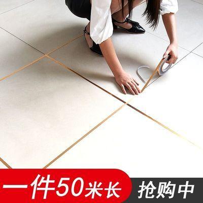 2020新品特卖地面瓷砖装饰线条贴纸自粘卧室客厅地板瓷砖美缝贴纸