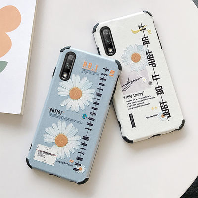 荣耀9x手机壳x10权志龙同款v30小雏菊8x全包硅胶荣耀20软壳play4t