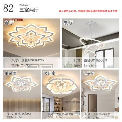 灯具组合水晶吸顶灯led灯 全屋灯具套餐三室两厅客厅套餐简约现代