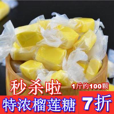 泰国风味榴莲糖500克/120克果汁软糖 袋装礼盒1斤零食大礼包喜糖2
